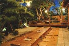 沖縄の風を感じる中庭席