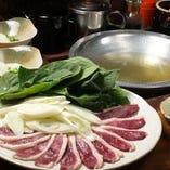 【飲み放題付】その三■鴨ネギのしゃぶしゃぶ鍋と酒菜コース ※料理だけは4,200円(税込)