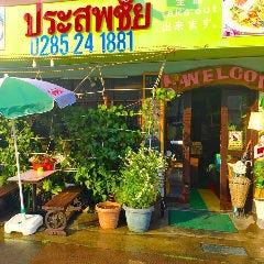 タイ料理 バソップチャイ