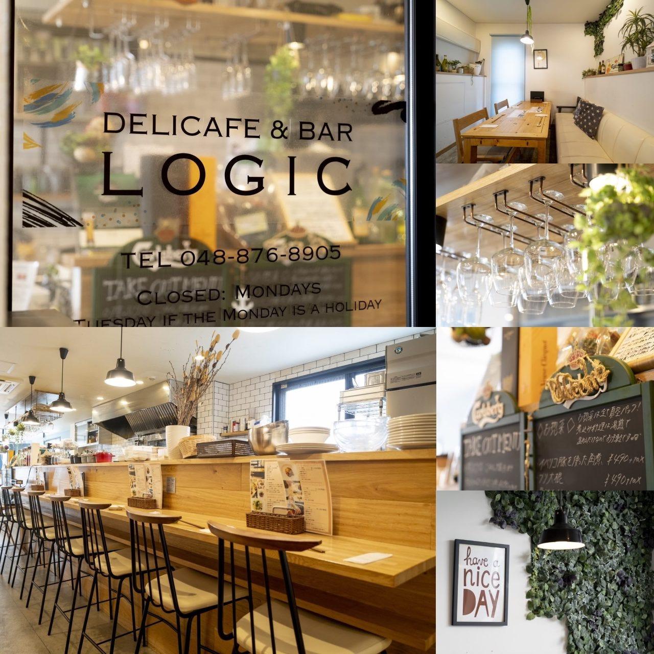 Cafe&DINING LOGIC