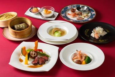 中国料理レストラン 鳳凰  コースの画像