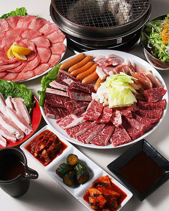 肉に自信あり! 巨城里の食べ放題コース各種ご用意。