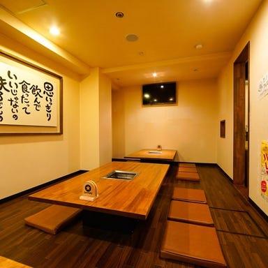 本格炭火焼肉 鉄8(テッパチ) 吉祥寺  店内の画像