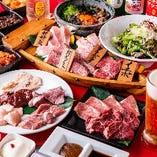 2H飲み放題付「黒毛和牛&ホルモン焼肉コース」5,500円(税込)
