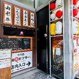 横浜駅東口から徒歩5分。仕事帰りや待ち合わせにも便利な立地です。2020年7月にリニューアルしたばかりの店内は明るくて清潔!