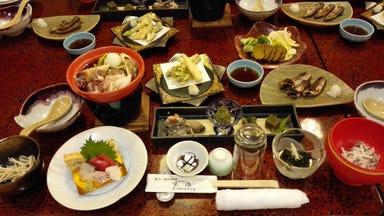 郷土料理 味治  コースの画像