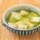 青のり湯豆腐