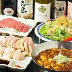 焼肉とアジアンキッチン 風味宴