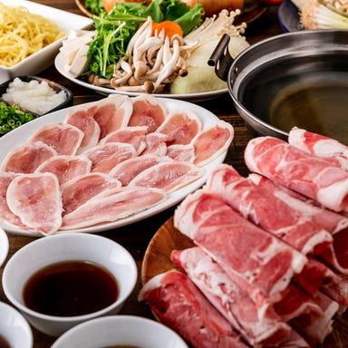 ラムしゃぶ食べ放題 JAGUAR BROWN 秋葉原店 コースの画像