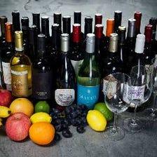 ★グラスワイン10種以上400円から