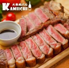 ~素材にこだわった肉料理の数々~