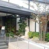 しゃぶしゃぶ・日本料理 木曽路 半田店