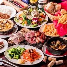 熟成肉30種食べ放題飲み放題4,000円
