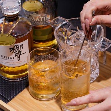 Lounge&Bar Home 祇園  メニューの画像