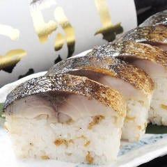 炙り鯖の棒寿司