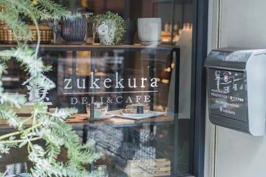 zukekura DELI&CAFE  こだわりの画像