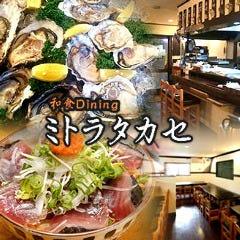 岩牡蠣 生牡蠣 新宿 ミトラタカセ