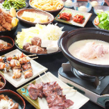【2時間飲み放題付】コラーゲンたっぷり水炊き鍋コース