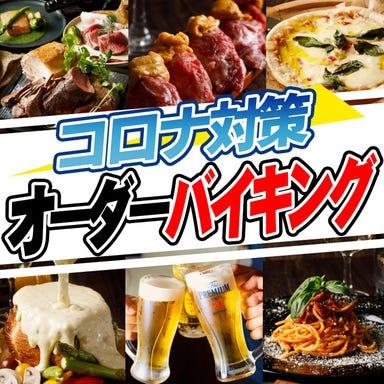 食べ飲み放題×和食居酒屋 和楽居(わらい) 天文館店 こだわりの画像