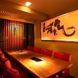 ご接待・ご会食等に最適な半個室席。
