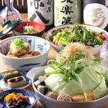 極上黒毛和牛ホルモンの京風白味噌なべコースでございます。