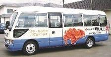 大人数もご安心♪無料送迎バス完備!