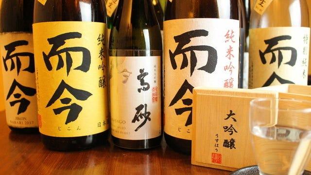 忘年会新年会などには日本酒飲み放題