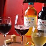 世界各国のワインを取り揃え!お気に入りを見つけてください♪
