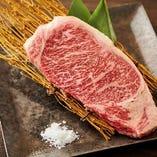北海道産黒毛和牛サーロイン150g 3300円