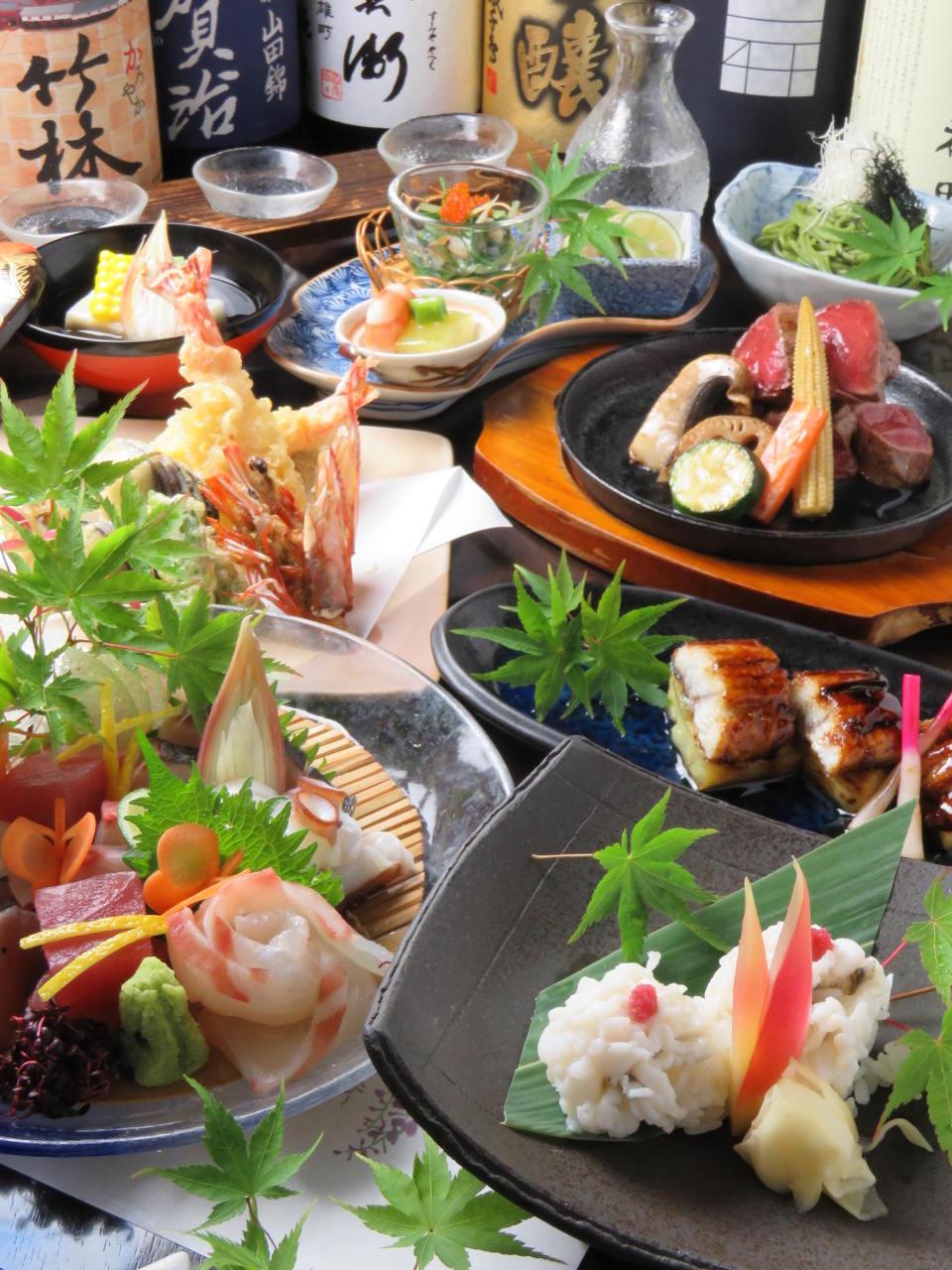 季節の食材満喫コース【接待やおもてなしに】  4500円(9品)