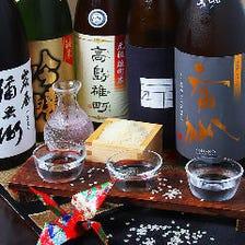 オススメ!岡山地酒と全国の季節の日本酒 飲みくらべ 1000円