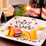 【記念日誕生日】記念日やデートにも最適なお店です。