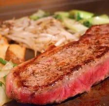 ★ジューシーな最上質ステーキ★