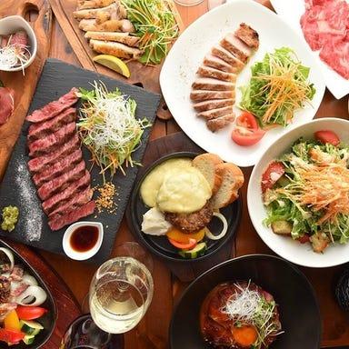 肉バル×ラクレットチーズ LOTUS(ロータス) コースの画像