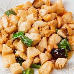 カシューナッツと鶏肉のうま煮