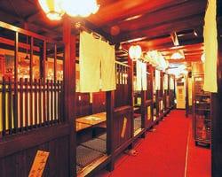 蔵 KURA  店内の画像