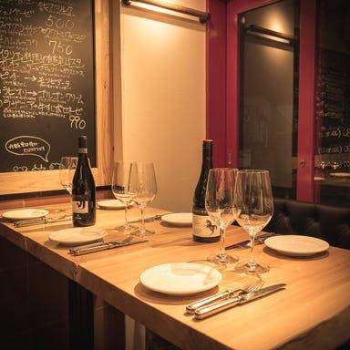 イタリアンキッチン Carne&Vino  店内の画像