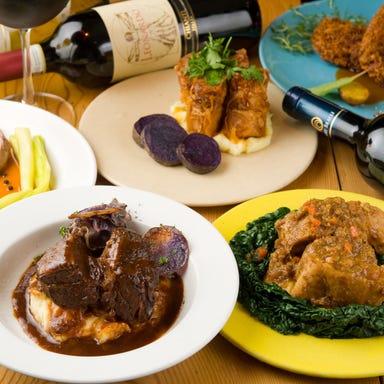 イタリアンキッチン Carne&Vino  メニューの画像