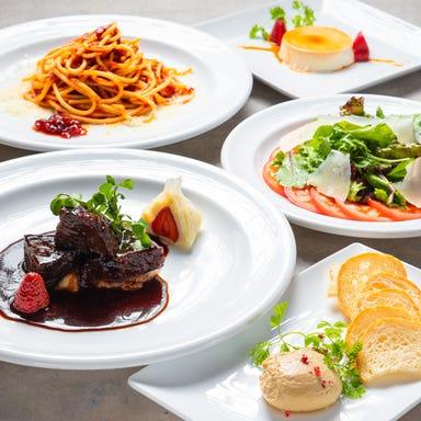 イタリアンキッチン Carne&Vino  こだわりの画像