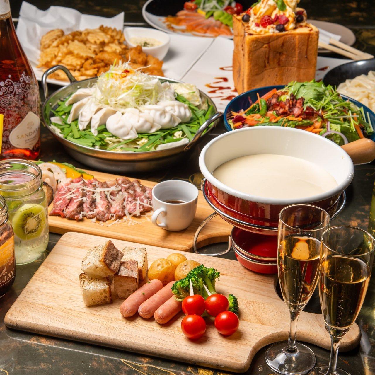 【日曜~木曜限定】料理7品+2時間飲み放題 盛り上がるユニバの女子会コース