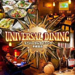 UNIVERSAL DINING Utsunomiyaten