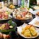 季節の素材を贅沢に使用したユニバの宴会コース