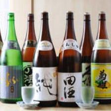 日本各地の銘酒