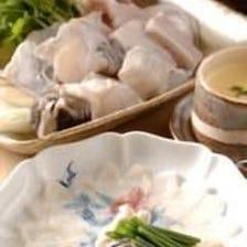 ふく料理(十月~三月)