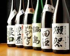こだわりの日本酒多数取り揃え
