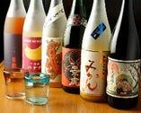 日本全国地酒、多数ご用意してます。