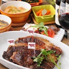 grilled Aging Beef Yokohamaten