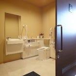 ◆バリアフリーのトイレ完備・おむつ台もございます 車椅子の方もご安心してお越しください