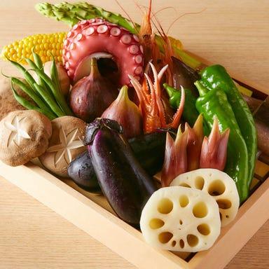 旬の鮮魚菜とうまいもん 天菜 三宮店 メニューの画像