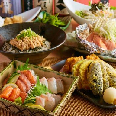 旬の鮮魚菜とうまいもん 天菜 三宮店 コースの画像